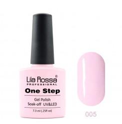 ГЕЛ ЛАК LILA ROSSA - ONE STEP 005